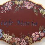cafe Maria (カフェ マリア)