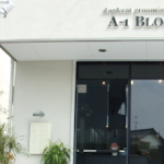 A-1 BLOOM