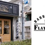 BARBERSHOP FLATWORKS