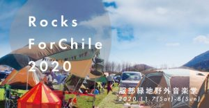 rocks-for-chile2020
