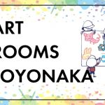ART ROOMS TOYONAKA